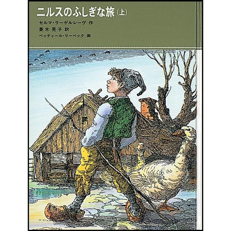 http://www.crayonhouse.co.jp/img/goods/L/9784834022735.jpg