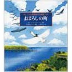 http://www.crayonhouse.co.jp/img/goods/L/9784834027242.jpg