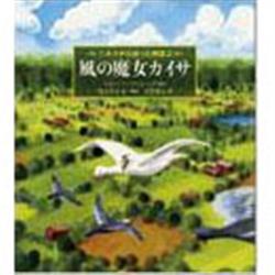 http://www.crayonhouse.co.jp/img/goods/L/9784834027303.jpg