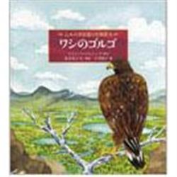http://www.crayonhouse.co.jp/img/goods/L/9784834027686.jpg