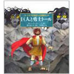 http://www.crayonhouse.co.jp/img/goods/L/9784834027853.jpg
