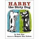 Harry the Dirty Dog ●Gene Zion/文 Margaret Bloy Graham/絵