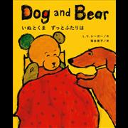 いじめ 熊 中世のロンドンで行われていた見せ物「熊いじめ」にはどんな犬が使われていたのか?