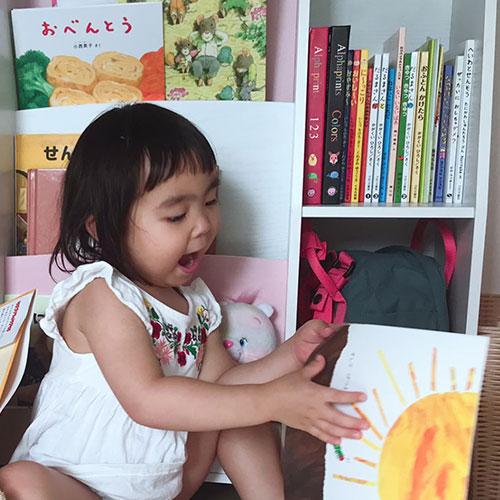 3歳の子どもが絵本を読んでいる